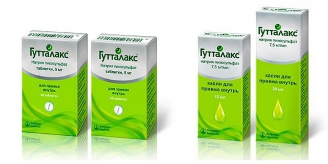 Какое слабительное средство выбрать при геморрое: обзор лучших слабительных препаратов при геморрое