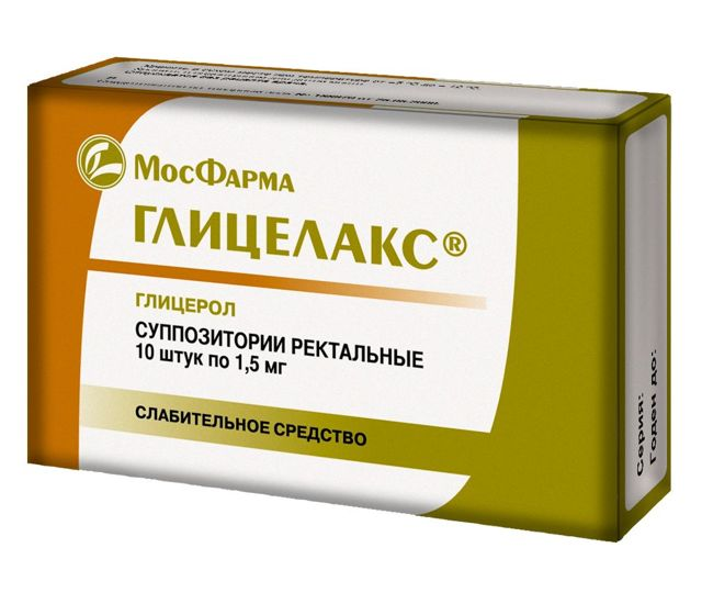 Какие препараты от запора противопоказаны беременным женщинам