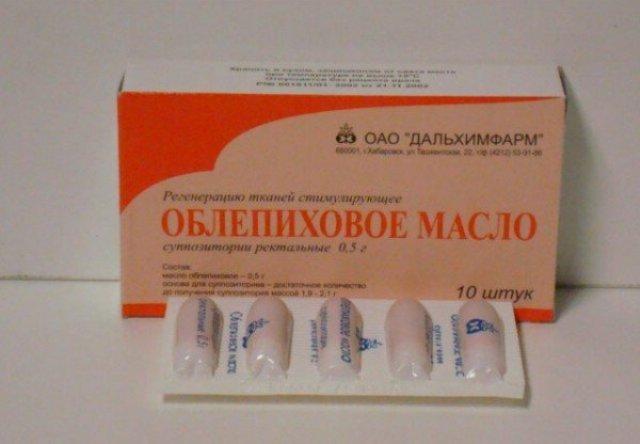 Облепиховое масло от геморроя при беременности: особенности лечения