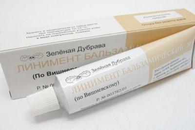 Табак для лечения геморроя: свечи, ванночка, мазь