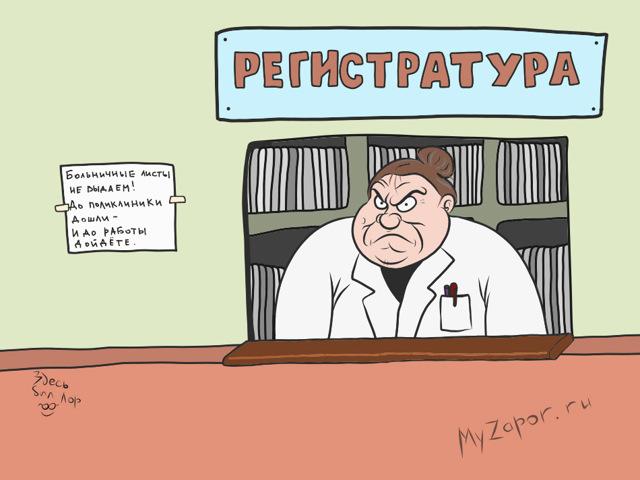 Нужно ли при запорах обращаться к доктору?