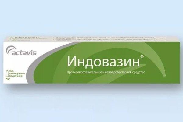 Мазь Индовазин при геморрое: инструкция по применению
