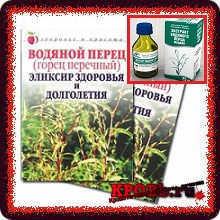 Настои трав от геморроя для приема внутрь: для снятия воспаления и боли, остановки кровотечения, укрепления сосудов
