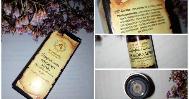 Как применять масло чайного дерева от геморроя?