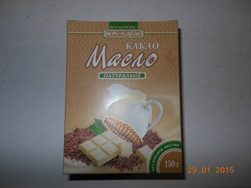 Применение какао масла при геморрое