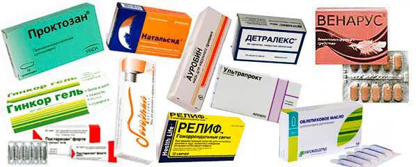 Лучшие лекарства от геморроя: обзор самых эффективных таблеток, свечей, мазей