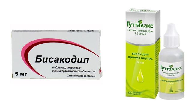 Вызывают ли слабительные препараты боль в кишечнике?