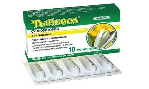 Тыквеол: инструкции по применению препарата в капсулах, в виде масла и свечей, состав, показания к лечению, обзор отзывов и аналогов