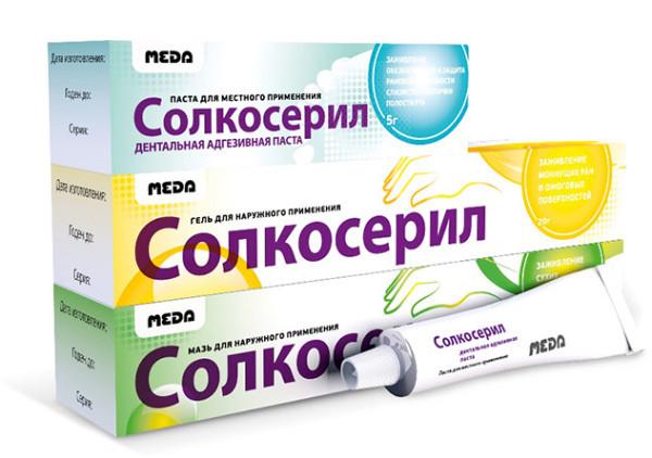 Средство от морщин: лучшие аптечные препараты, косметика, рецепты для омоложения в домашних условиях