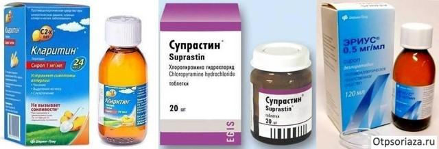 Как вылечить псориаз быстро: эффективные лекарства и методы для избавления от симптомов
