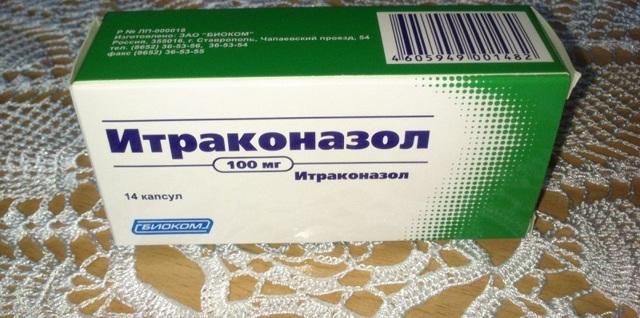 Грибок стопы: лечение недорогими и эффективными препаратами — названия и отзывы