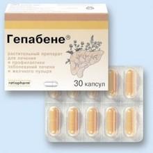 Гепабене: состав капсул, показания к применению и краткая инструкция по лечению препаратом, побочные эффекты, обзор отзывов людей, аналоги и что из них лучше