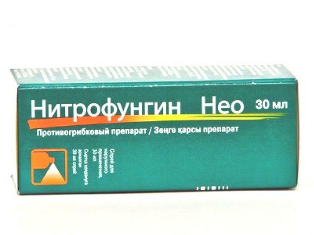 Нитрофунгин для ушей: инструкция по применению, цена, аналоги, противопоказания