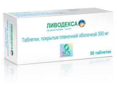Лекарства для печени: эффективные препараты, список недорогих медикаментов, для профилактики заболеваний, для восстановления органа, при жировом гепатозе