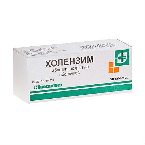 Одестон: состав, инструкция по применению таблеток 200 мг, для чего назначают препарат, как принимать, побочные действия, обзор отзывов и аналогов