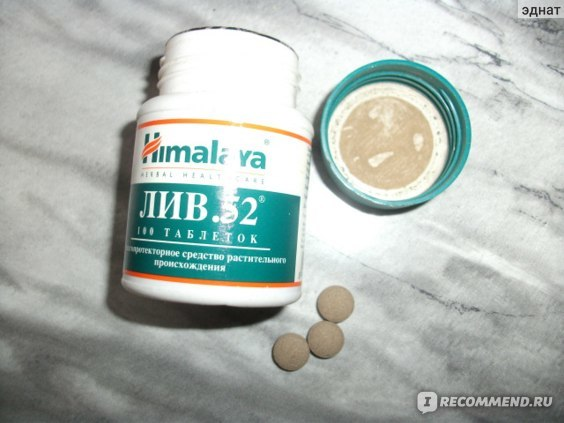 Лив.52: состав лекарства, краткая инструкция по применению для печени, как принимать, обзор отзывов специалистов, вызывает ли этот препарат рак, аналоги