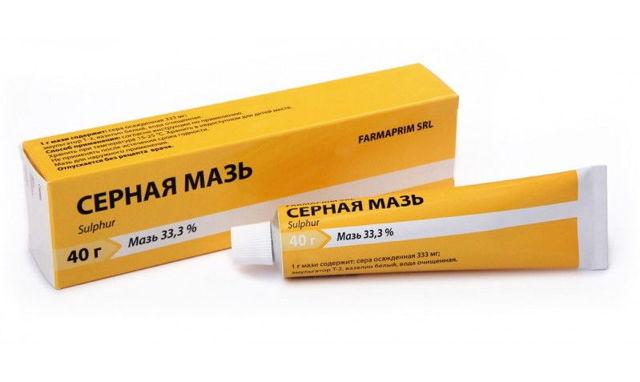 Мазь от грибка кожи: наружные средства широкого спектра действия для лечения микоза