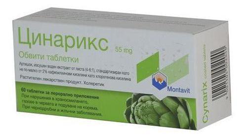 Цинарикс: состав таблеток, инструкция по применению, обзор отзывов о лекарстве, аналоги препарата