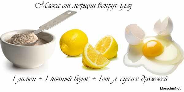 Дрожжевая маска для лица для морщин в домашних условиях: рецепты для разных типов кожи
