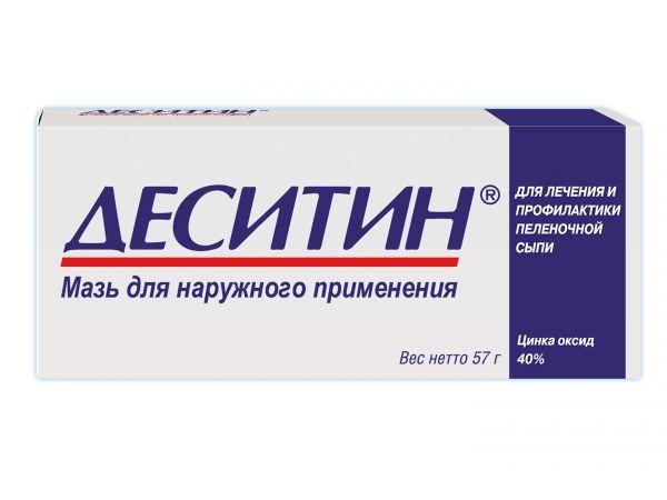 Мазь от крапивницы на коже у взрослых и детей: эффективные наружные средства