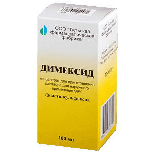 Таблетки от целлюлита: Эуфиллин, Димексид, Целлюхерб и другие препараты для медикаментозного лечения