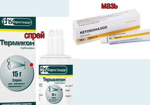 Отрубевидный лишай у человека: фото, симптомы, причины появления, лечение, профилактика