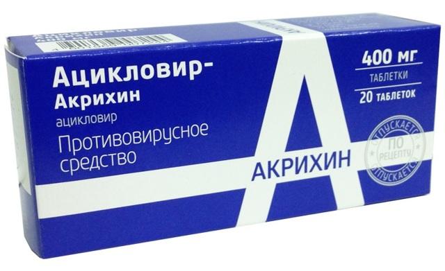 Мазь от генитального герпеса: Ацикловир, Зовиракс и другие эффективные препараты