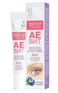 Аевит от морщин: инструкция по применению для лица и кожи вокруг глаз, рецепты масок