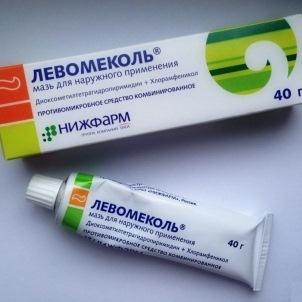 Мазь от мозолей и натоптышей на ногах: кератолитические и другие противомозольные препараты