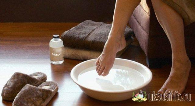 Ванночки для ног с уксусом от грибка: лучшие рецепты и правильные пропорции ингредиентов