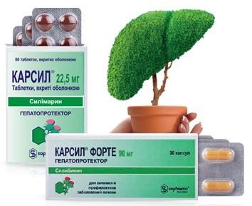 Таблетки для печени: эффективные препараты, список названий недорогих медикаментов, что лучше принять после алкоголя, расторопша и отзывы о ней