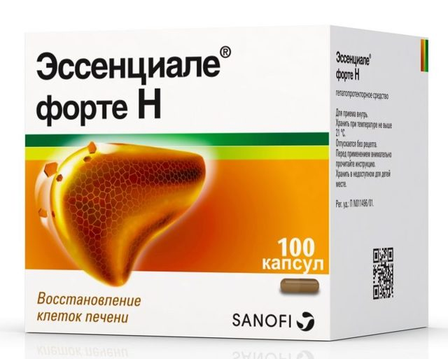 Урсофальк: формы выпуска - капсулы 250 мг и таблетки 500 мг, состав, производитель, обзор инструкции и отзывов о применении, аналоги и что из них лучше
