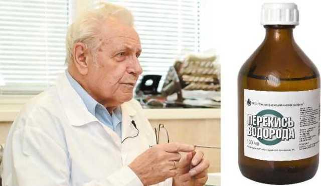 Перекись водорода и псориаз: схема лечения по Неумывакину, наружное применение