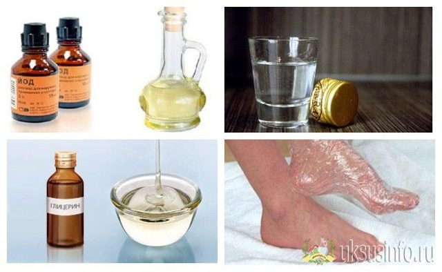 Как лечить грибок ногтей на ногах народными средствами с уксусом: полезные рецепты