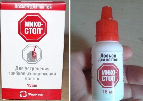 Микостоп лосьон для ногтей: инструкция по применению, отзывы, цена, аналоги