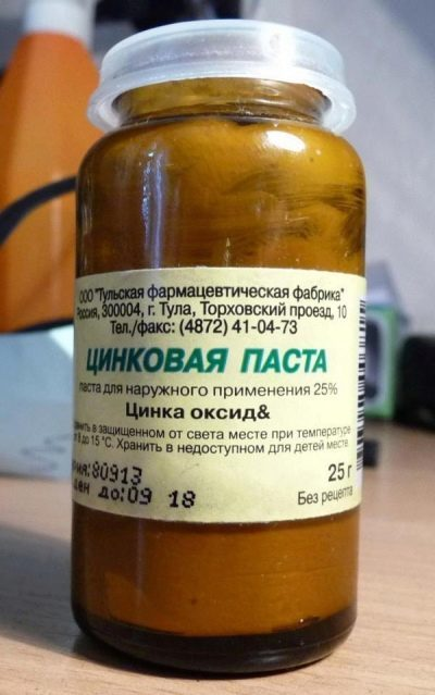 Салицилово-цинковая мазь: инструкция по применению, использование при дерматите
