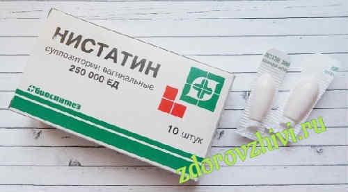 Мазь от грибка: недорогие и эффективные наружные средства, препараты широкого спектра действия