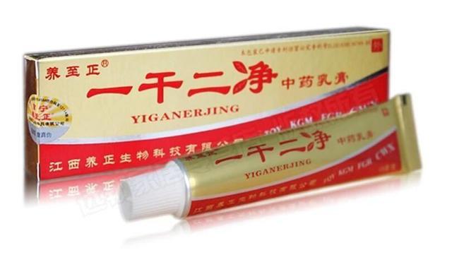 Китайская мазь и крем от дерматита и экземы: описание популярных препаратов