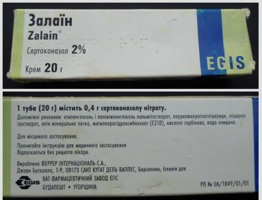 Залаин (крем): инструкция по применению, показания, противопоказания, цена, отзывы, аналоги