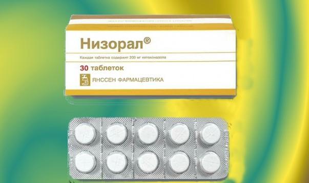 Низорал таблетки: инструкция по применению, цена, отзывы, аналоги, побочные эффекты