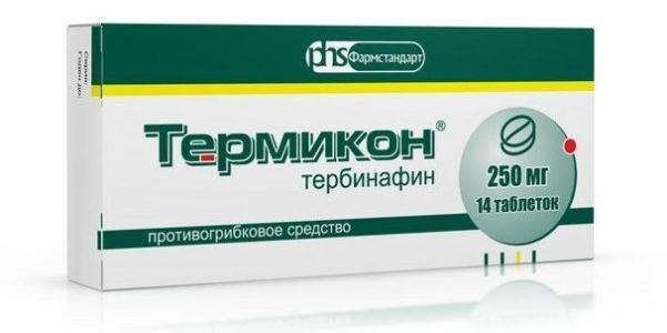 Термикон таблетки: инструкция по применению, цена, отзывы, показания, противопоказания, аналоги