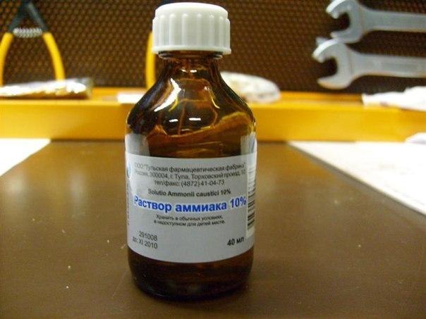Ожог нашатырным спиртом и другими спиртосодержащими жидкостями: первая помощь, лечение
