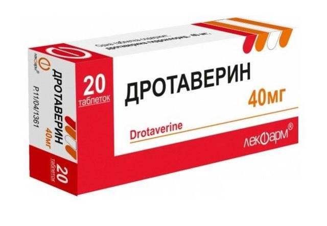 Лечение желчного пузыря: лекарства, препараты, таблетки, список
