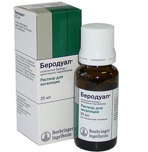 Ингаляции при Бронхите: Рецепты и Лекарства для Небулайзера