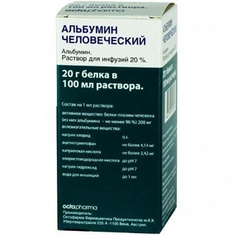 Экссудативный плеврит: особенности протекания заболевания