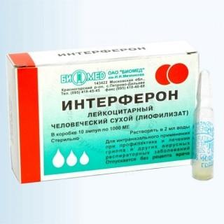 Лечение гепатита С - можно вылечить полностью?