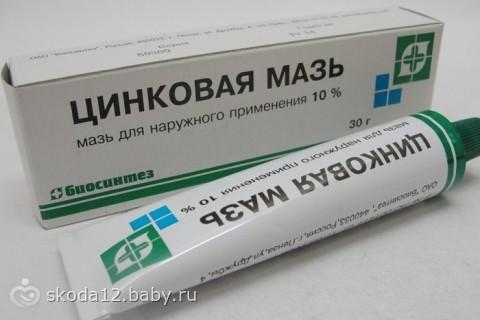 Цинокап при атопическом и себорейном дерматите, экземе: цена, инструкция по применению, аналоги