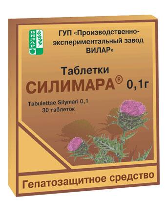Силимар: состав и краткая инструкция по применению таблеток, обзор отзывов о лечении печени, аналоги и что из них лучше