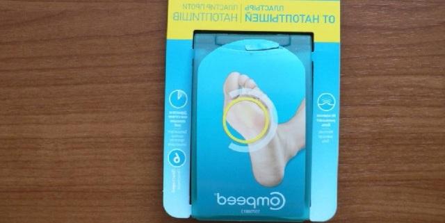 Натоптыши на ступнях: быстрое лечение народными средствами и аптечными препаратами