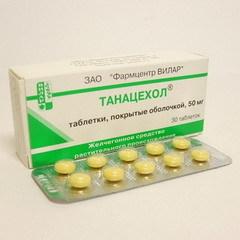 Танацехол: состав таблеток, инструкция по применению, обзор отзывов и аналогов препарата